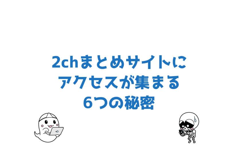 サイト 2 まとめ
